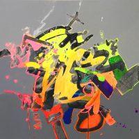 "Beta Jack Roberts 24"" x 24"" acrylic on canvas $950"